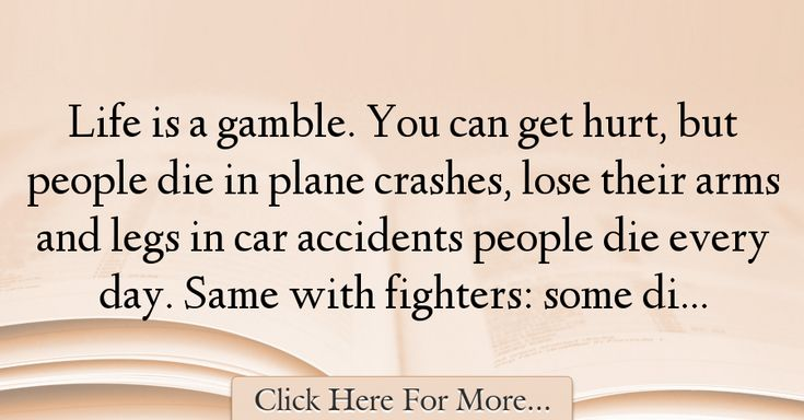 Muhammad Ali Quotes About Car - 8344