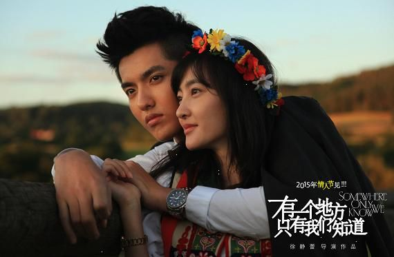 Watch Chinalion films on #Netflix! Here is #KrisWu #吴亦凡 #Wuyifan's  #SOMEWHEREONLYWEKNOW #有一个地方只有我们知道 Check it now:https://www.netflix.com/title/80036818