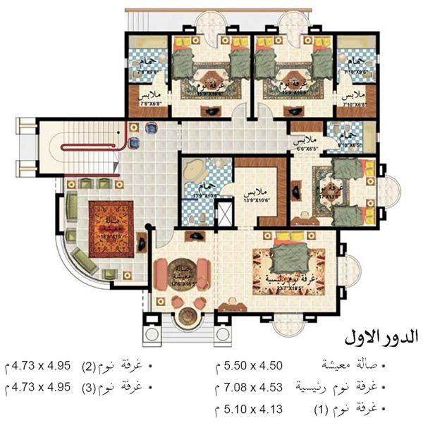 خرائط منازل شرقية أحدث التصاميم الهندسية اسقاط فلل حديثة فيلات بأشكال راقي مخططات ممي منتدى النرجس Square House Plans Model House Plan House Map