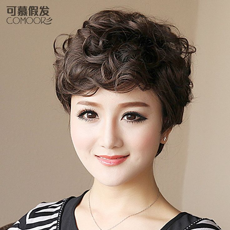 Asian Curly Hair Styles 69