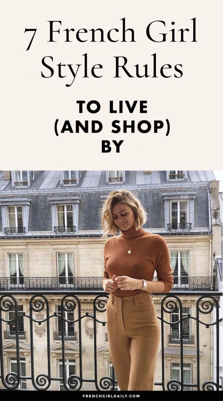 7 French Girl Style Rules to Live and Shop By