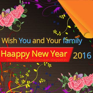 Happy New year 2016 Whatsappteluguimages kovur, new year 2106,2016 New Year whatsappteluguimages,Happy New year 2016 Whatsappteluguimages, Happy New year 2016 Whatsappteluguimages-flower,happy newyear whatsapp images,new year 2016 -whatsappteluguimages,happy new year-whatsappteluguimages,  whatsappteluguimages, nellore, whatsapp telugu jokes, nellore movies, telugu movies,Telugu Blog Nellore,whatsapp telugu jokes,  Telugu songsతెలుగు పాటలు new whats app telugu wishes greetings messages