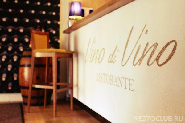 Настоящие итальянские рестораны | ТОП-10