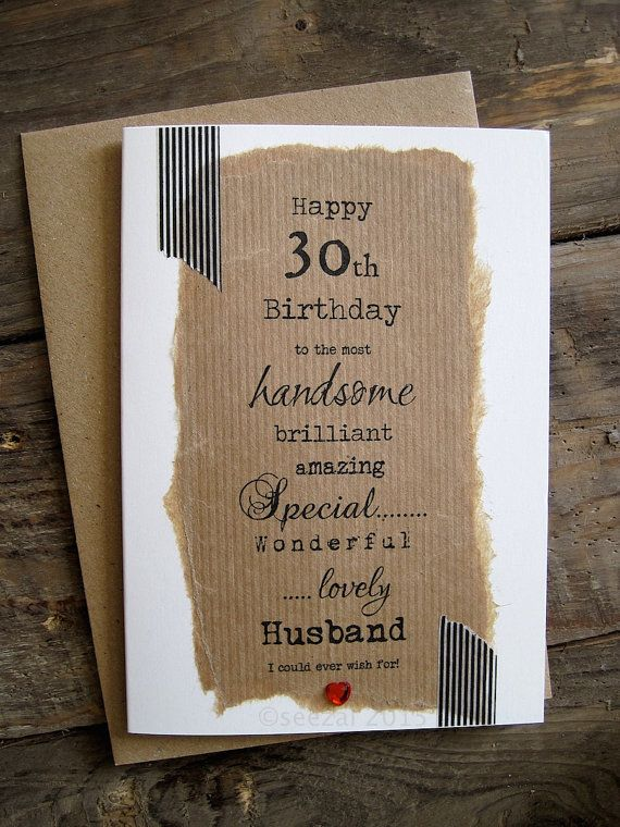 Typography 30th 40th 50th Birthday Card For Husband By ArtBySeezal