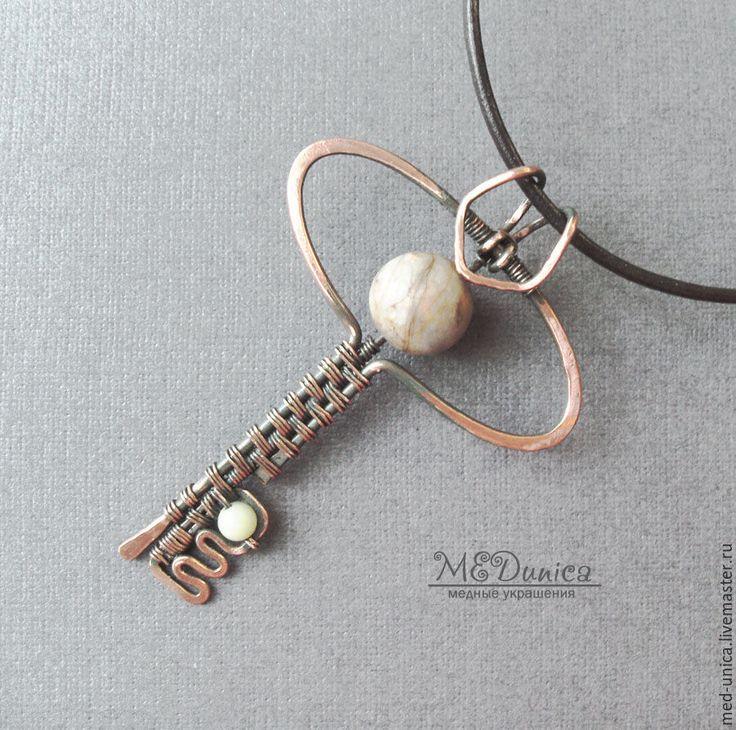 Купить Кулон Ключ Варанта - бежевый, ключ, медь, медный, яшма, Пустыня, пески, кулон