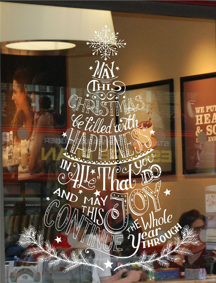 CHRISTMAS TREE WINDOW WALL DISPLAY STICKER DECORATION BUSINESS HOME DECOR In Business