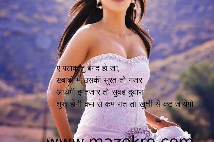 Shruti Hassan Latest Hot Stills from Ramayya Vastavayya Movie (4)