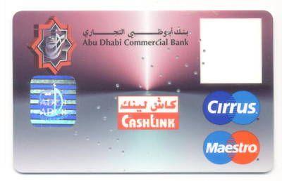 ABU Dhabi Commercial Bank Maestro Credit Card ''Specimen'' Very Rare | eBay http://www.ebay.com/itm/ABU-DHABI-COMMERCIAL-BANK-MAESTRO-CREDIT-CARD-SPECIMEN-very-rare-/160486639639?pt=LH_DefaultDomain_0=item255dbfc817