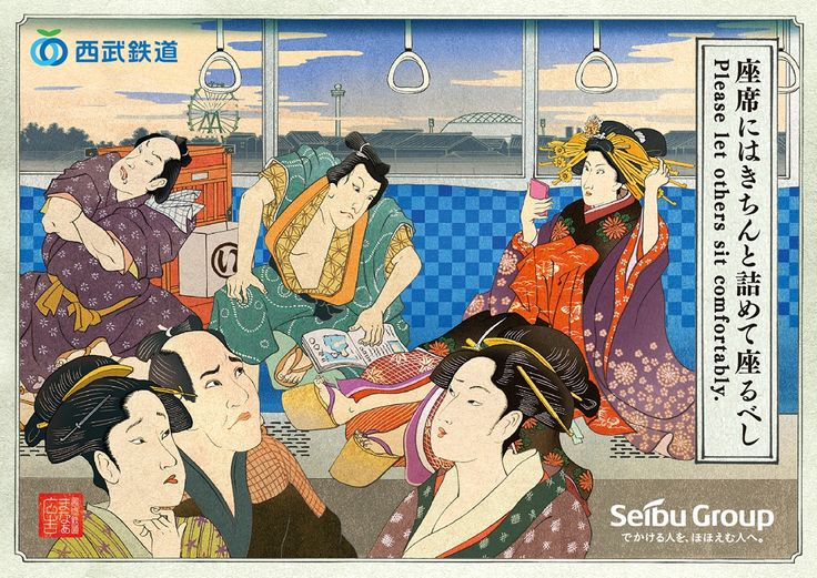 Last year Seibu Railways launched a new poster campaign to educate their straphangers on proper train etiquette and manners. Given the surge in tourism in Japan recently, the train company decided to create their posters in an ukiyo-e inspired style.        Given the immense popularity of the tradit