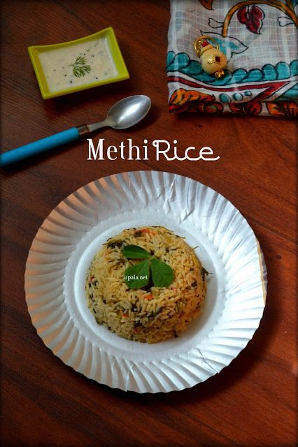 Methi Rice/Vendhaya Keerai Sadam http://www.upala.net/2016/08/methi-ricevendhaya-keerai-sadam.html