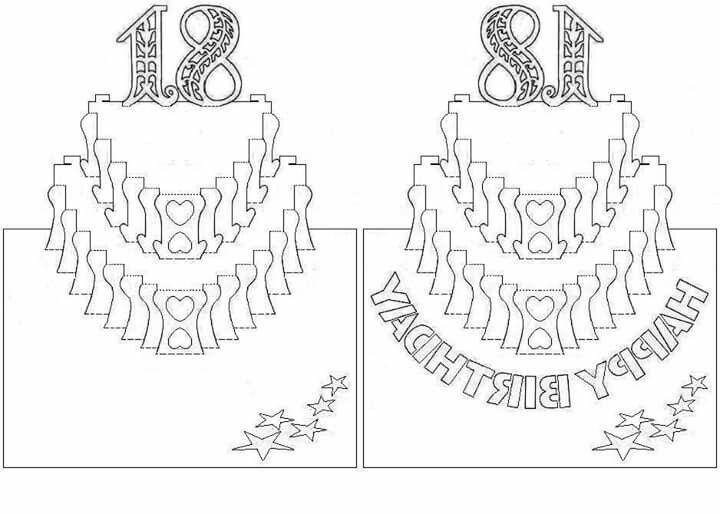 Схема объемной открытки на день рождения