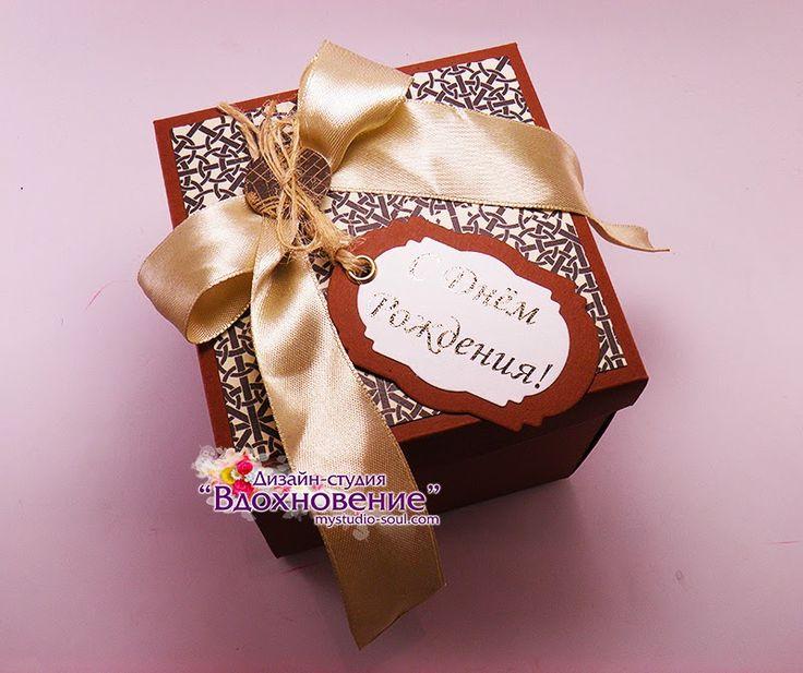 """Дизайн-студия: """"Вдохновение"""": Фото-коробочка (сюрприз) для парня на День рождени..."""