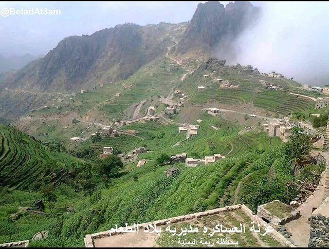 اروع المناظر من عزلة العساكرة مديرية بلاد الطعام محافظة ريمة مناظر من بلاد الطعام اليمن ريمة انت لا تعرف اليمن Yemen Natural Landmarks Outdoor Landmarks