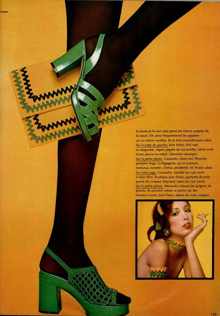 1972 shoes! I love the black nylons with the giant green shoes! Hey...that's a neat trick.  Hold your purse with your shoe!