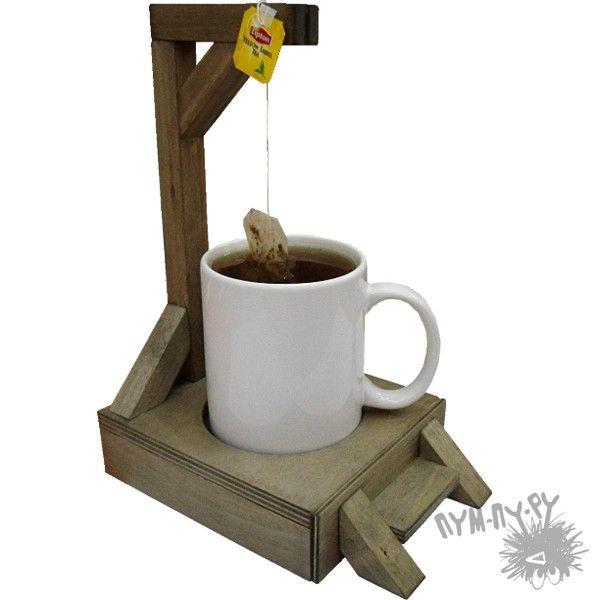 Виселица для чайных пакетиков
