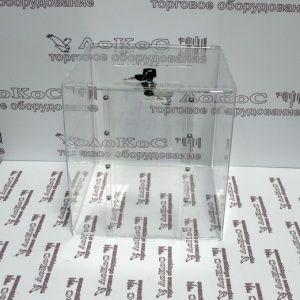 Ящик для сбора пожертвований (анкет)  300*300*300мм, прозрачный, ЯСП 300*300*300 АРТИКУЛ ЯСП 300*300*300 ОПИСАНИЕ Ящик для пожертвований (сбора анкет), имеет узкую прорезь в верхней части, с боковой стороны дверку на замке для выемки пожертвований (анкет), в задней части отверстие для крепления на стену (или другие поверхности). Материал - прозрачный акрил 2 мм. Размеры - 300х300х300 мм. ПРОИЗВОДИТЕЛЬ РОССИЯ