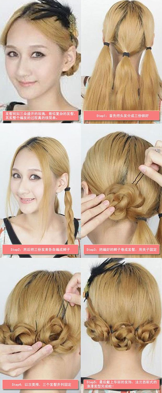 Hair braided hair DIY French Rococo Rose braided hair hairstyle steps | Do it yourself - Amazing ...