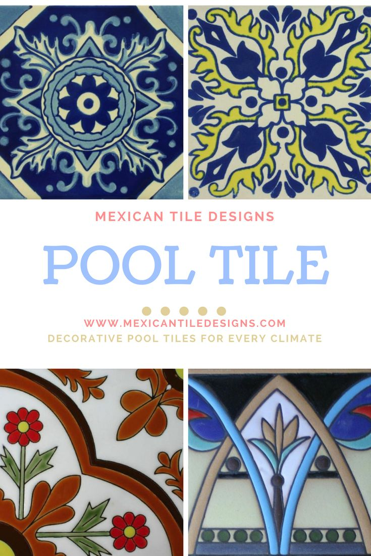 Decorative Pool Tile Prepossessing 81 Best Decorative Pool Tiles Images On Pinterest  Mexican Tiles Inspiration