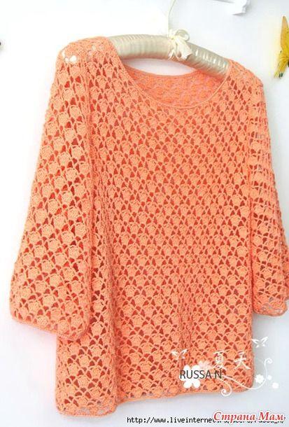 Прелестная блуза красивым узором. На выкройке дана баска но эта блуза вяжется…