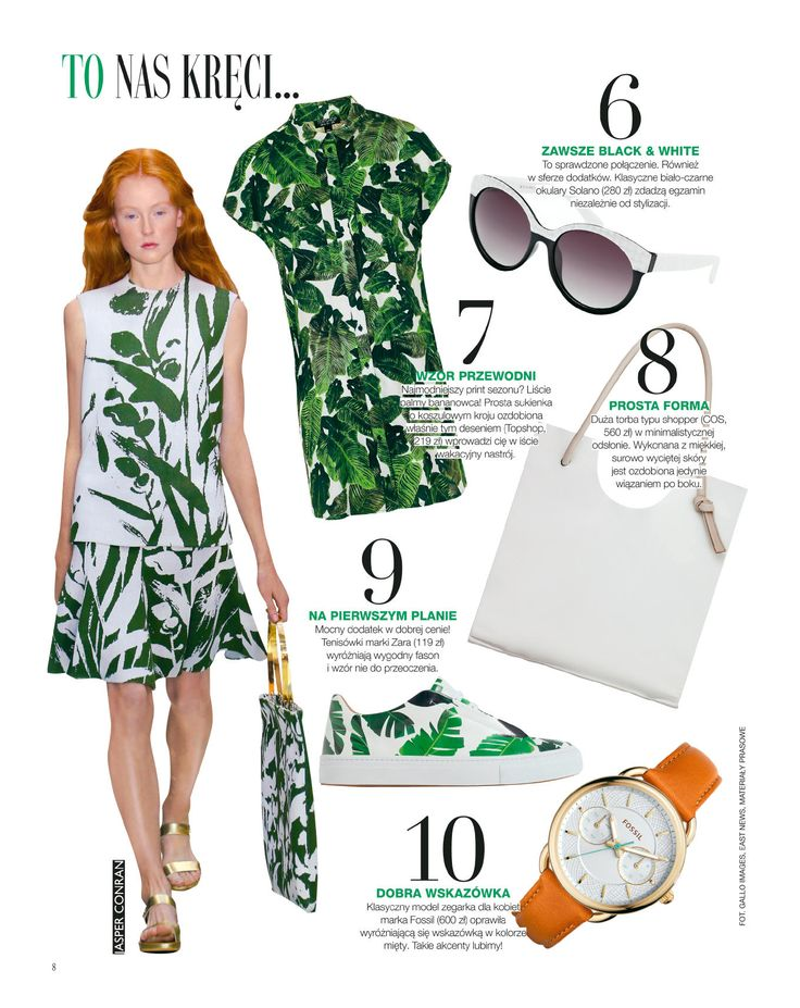 Grazia Magazine #eyewear #press #magazine #sunglasses #fashion #model