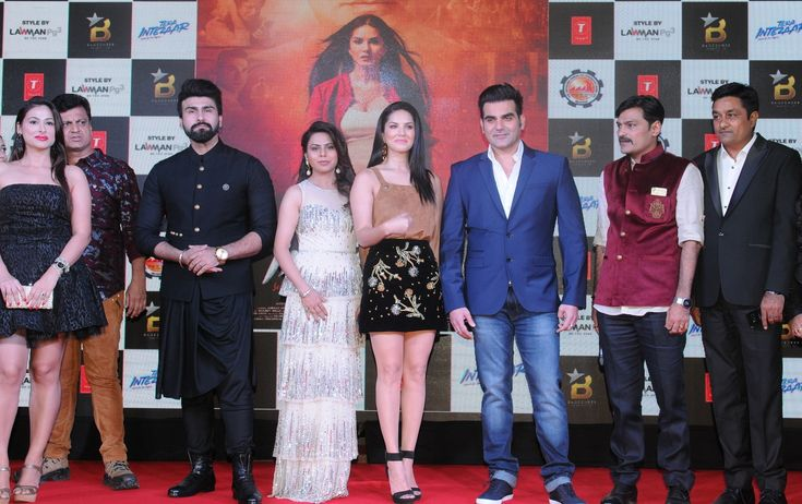 Tera Intezaar Official Trailer Launch Arbaaz Khan And Sunny Leone, tera intezzar official trailer, arbaaz khan, sunny leone, tera intezaar movie, wiki tera intezaar