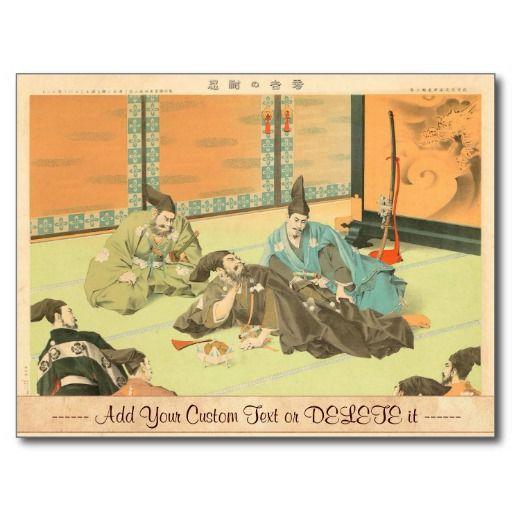 Hideyoshis Patience vintage japanese samurai art Postcards