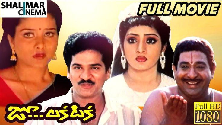 Watch Zoo Laka Taka Telugu Full Length Comedy Movie || Rajendra Prasad, Chandra Mohan, Tulasi Free Online watch on  https://free123movies.net/watch-zoo-laka-taka-telugu-full-length-comedy-movie-rajendra-prasad-chandra-mohan-tulasi-free-online/