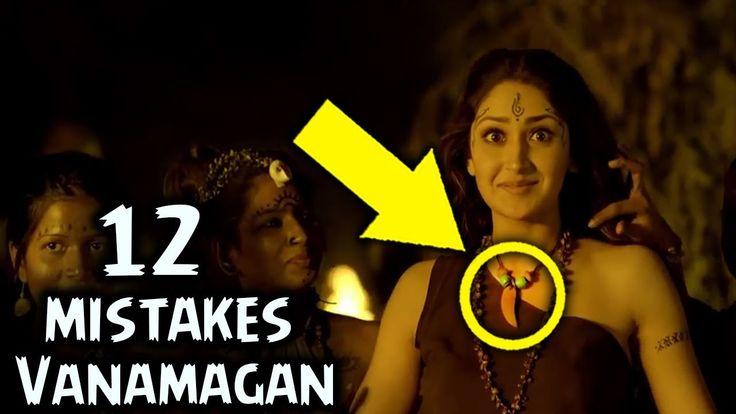 Vanamagan Movie Mistakes   Jayam Ravi   Sayyeshaa Saigal