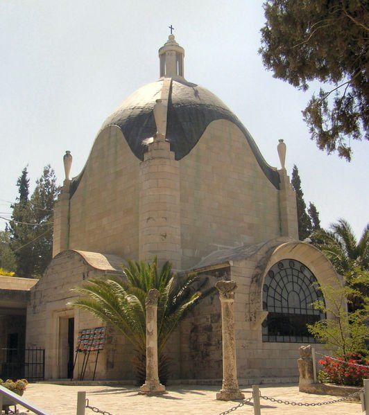 """The Dominus Flevit Church is located on the Mount of Olives immediately facing the Old City of Jerusalem. The name Dominus Flevit, translates from Latin as """"The Lord Wept"""". The church is fashioned in the shape of a teardrop. This is a reminder of Jesus weeping as recorded in Luke 19:41."""