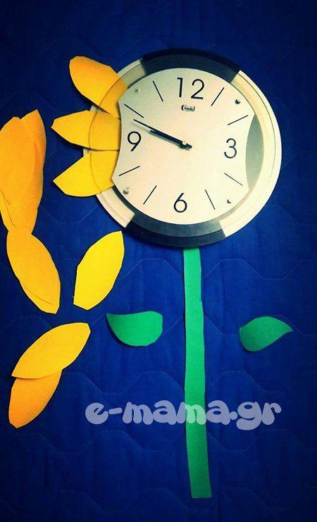 e-mama.gr | Τα παιδιά μαθαίνουν την ώρα με μια απλή κατασκευή - e-mama.gr