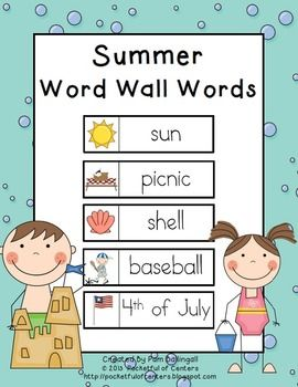 This free download includes 25 printable summer word wall words! Use them on a seasonal word wall for journal writing, word scrambles, and creative writing!