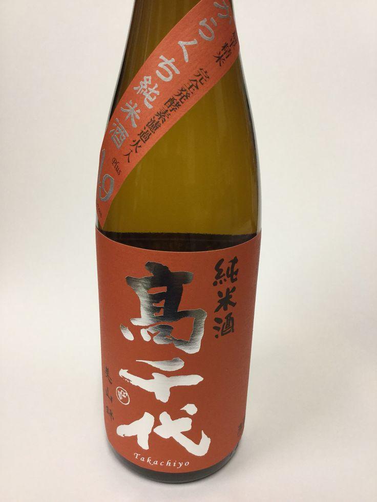 新潟県の地酒 巻機山の麓の酒 漢字は辛口