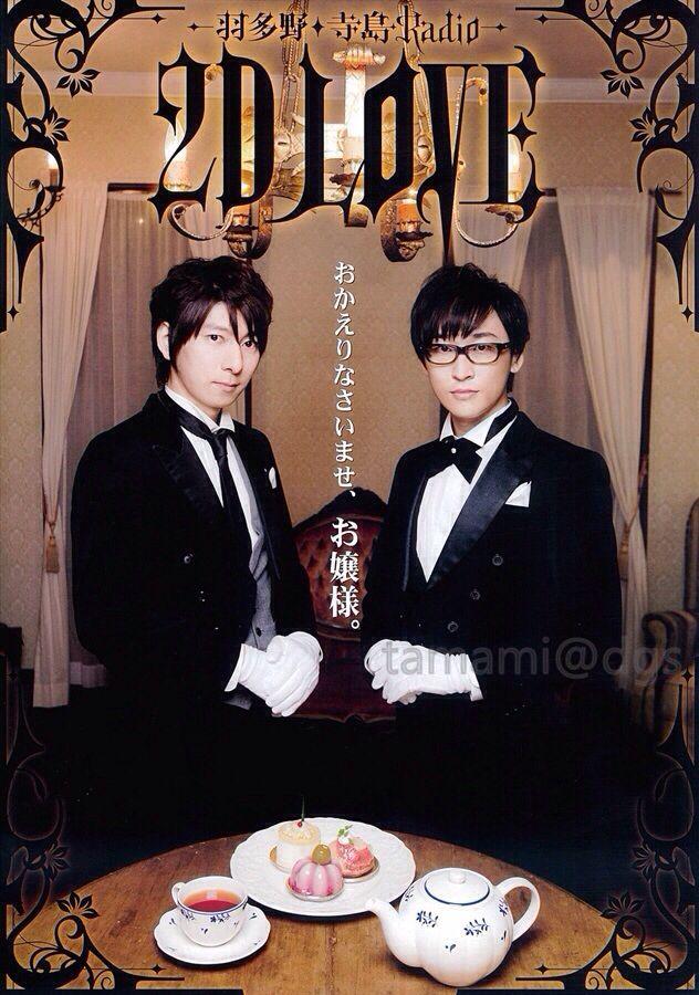 Hatano Wataru: 羽多野 渉 & Terashima Takuma: 寺島 拓篤 #seiyuu #voiceactor