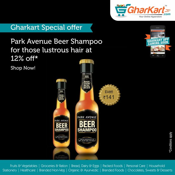 Beer is known to have beneficial effects for both hair and skin. The malt and hops in beer is rich in proteins that help repair damaged hair and revive volume.  Now buy Park Avenue beer shampoo and 12% off and get lustrous hair. A wide range brands now available at Gharkart. To know more about offers Visit: http://www.gharkart.com/ Today! #Gharkart #Onlineshopping #Groceries #homeneeds #parkavenue #beershampoo #onlinegrocery #hyperstore #hypermarket