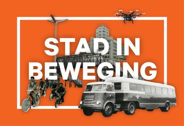 an 12 november 2016 tot en met 29 januari 2017 vindt in het Designhuis in Eindhoven (Stadhuisplein 3) een expositie 'Stad in Beweging' plaats over de ontwikkeling van Eindhoven. Aanleiding voor deze expositie zijn de jubilea van Philips (125 jaar) en de TU/e (60 jaar). Samen met DAF hebben Philips en TU/e een belangrijke rol gespeeld in de ontwikkeling van de Eindhovense samenleving.