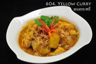 Yellow Curry by Chopsticks Noodle  Cafe in Aurora, IL