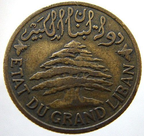 1933 LEBANON CEDAR TREE Ancient ship 80 Years Old Lebanese 5 Piastres Middle East Coin.