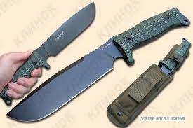 Картинки по запросу ножи беар гриллс