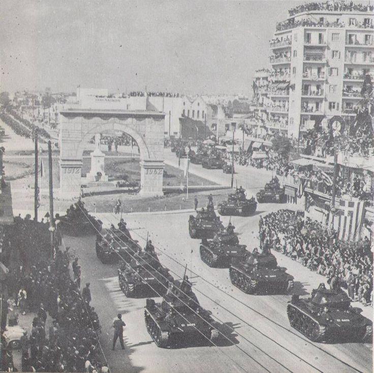 Παρέλαση στο Βαρδάρη στην επέτειο της 26ης Οκτωβρίου 1962: