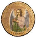 El arcángel Jehudiel con corona - © Dominio público