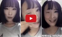 Video of South Korean Girl Removing Makeup Goes Viral Full Original  A girl removing makeup? So what you say? Well, first of all, she removed make-up from only half of her face so we think the shocker came when we seen not her before and after complexion, but the extreme and amazing difference between her left and right eye ...