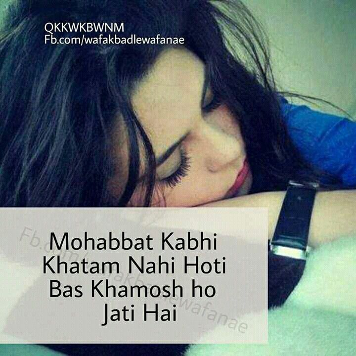 Hhhaha...... Shaid sae hai