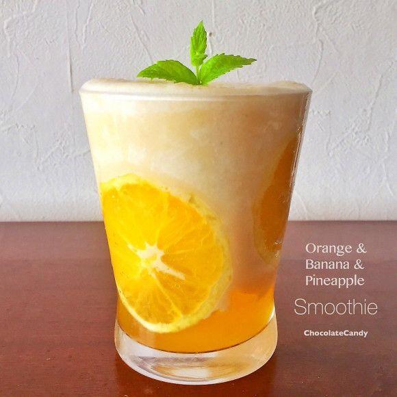 オレンジ&バナナ&パイナップル スムージー