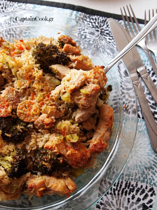 Captain Cook: Κοτόπουλο με Ρύζι και Λαχανικά στο φούρνο