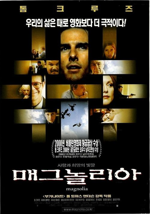 Watch->> Magnolia 1999 Full - Movie Online