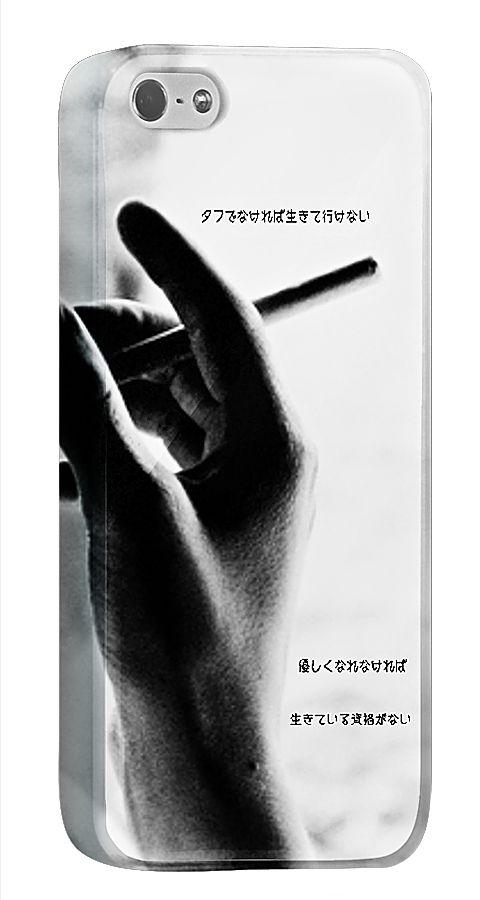 タフでなければ生きて行けないとはハードボイルドの名探偵・フィリップ・マーロウのセリフです。自戒をこめてiPhone5/5s用ケースにデザインしました。現代に生きる人にかみしめてほしい言葉です。  http://originalprint.jp/ls/215247/316a31e3a564d40984fa01d8cc3f2992b51b6b64
