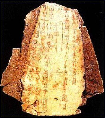 Xia, de leyenda a historia--Los Xia crearon un sistema de escritura y caracteres propios, legó al mundo los tipos móviles de imprenta, un código muy bien consensuado así como el texto más antiguo impreso con tipos móviles , sutra budista, Ji Xiang bian Zhi Kou he ban xu