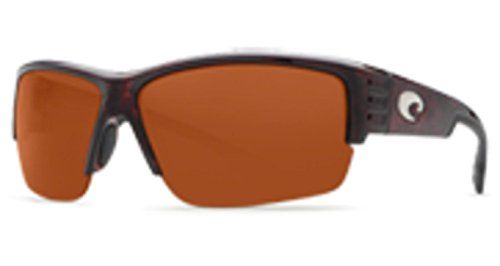 Costa Del Mar Sunglasses - Hatch- Plastic / Frame: Tortoise Lens: Polarized Copper 580P Polycarbonate