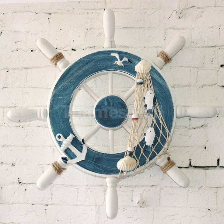 Wooden Boat Ship Steering Wheel Wall Plaque Nautical Beach ...