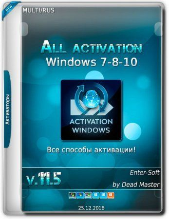 get windows 10 product key from linux